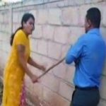 Bank Manager Thrashed By Women karnataka