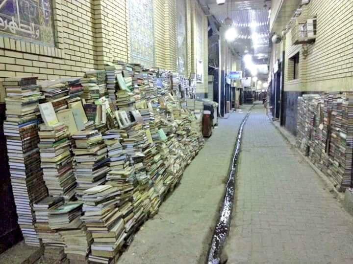 Iraqi book street