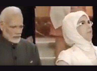 lady Emine Erdogan ignore Modi