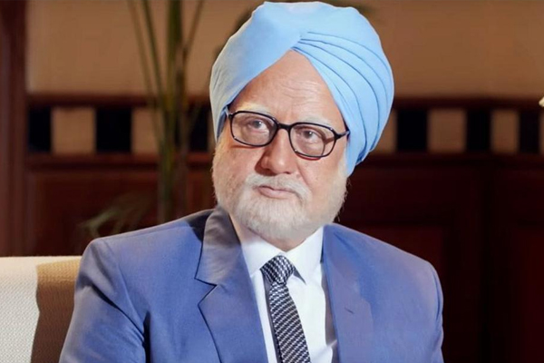 Accidental Prime Minister spoof videos