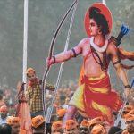 Ram-Janmabhoomi