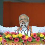 RTI Application Seeking Proof Of PM Modi's Citizenship