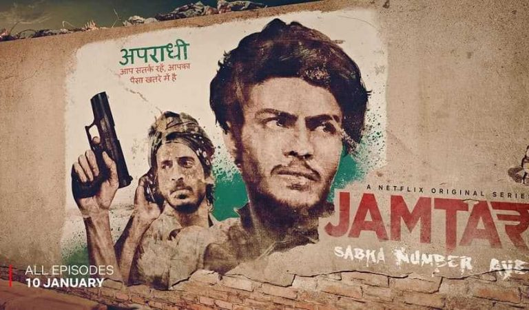 Netflix 'Jamtara' Details Real Life Miscreants Who Lotted Millions From The Comfort Of A Village
