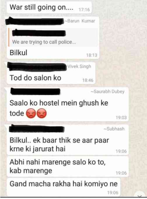 WhatsApp chat JNU