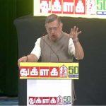 RSS_Swminath-Gurumurthy