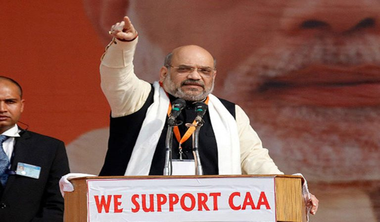 'CAA Won't Be Scrapped, Protest As Much As You Can' Says Home Minister Amit Shah