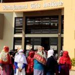 Bhuj's College