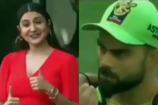 Kohli Asks Pregnant Anushka From Ground If She's Eaten & Fans Go; Oh maa go turu lob!!