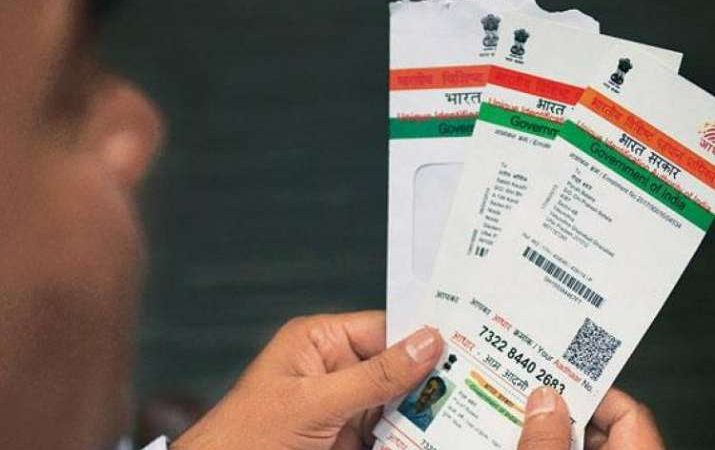 From Now, No Documents Required To Add, Change Mobile Number On Aadhaar Card