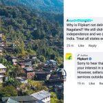 Nagaland Flipkart