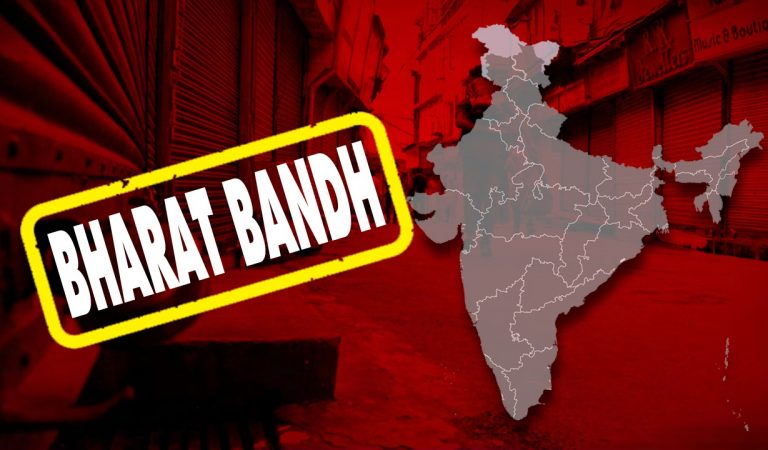 """Bharat Bandh"" Today: Reasons and Laws Causing Controversy"
