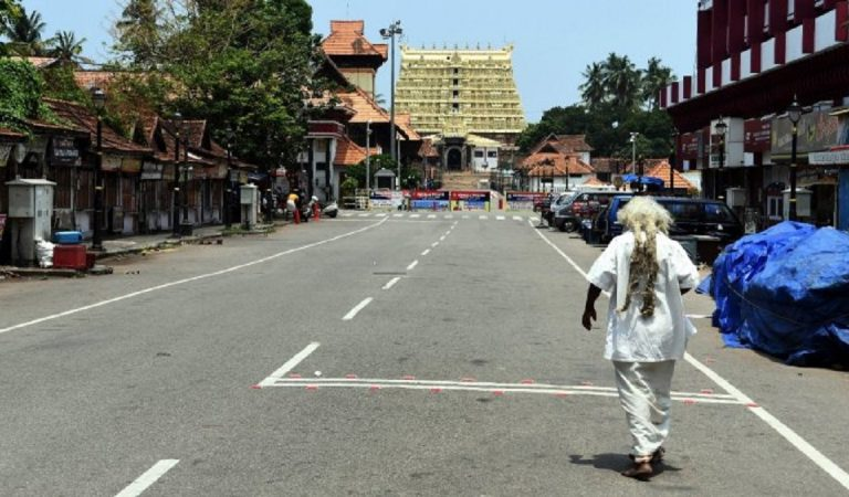 Kerala News: A Complete Lockdown Imposed In Kerala Amid Rising Covid-19 Cases In The State