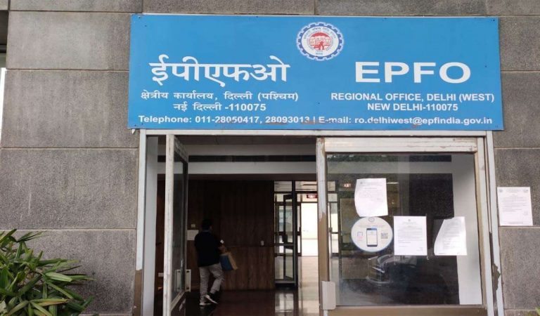 EPFO Alert! Follow These Steps To Update Bank Details In PF UAN